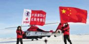 From 'Great Wall' to  'Great White North': Explaining China's politics in  the Arctic