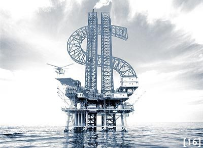 Digital image of oil rig
