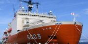 Review: Arctic Governance and Japan's Foreign Strategy