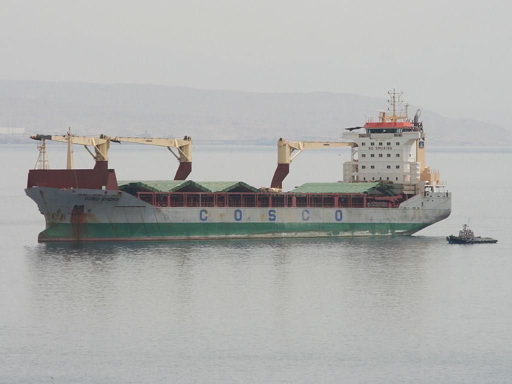 Ship in a bay