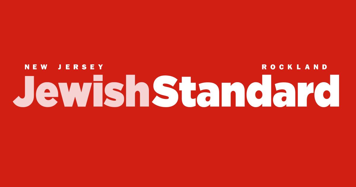 Logo of Jewish Standard